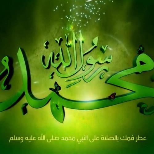 نشيد.. محمد ﷺ/ أبيات.. وليد راشد.. هندسة وإنشاد عبد الله المهداوي