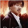 Điều cha chưa nói (OST Bố Già)-Ali Hoàng Dương