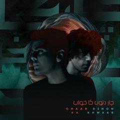 Hassan & Roshaan - Lamha