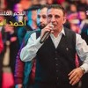 Download عذبتينا احمد الكيلاني Mp3
