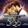 Download Deewangi | OST | Sahir Ali Bagga | Danish Taimoor | Hiba Bukhari | Har Pal Geo(128k) Mp3