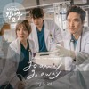 Download 찬열 (CHANYEOL), 펀치 (Punch) - Go away go away [낭만닥터 김사부2 - Dr. Romantic 2 OST Part 3] Mp3