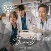 찬열 (CHANYEOL), 펀치 (Punch) - Go away go away [낭만닥터 김사부2 - Dr. Romantic 2 OST Part 3]