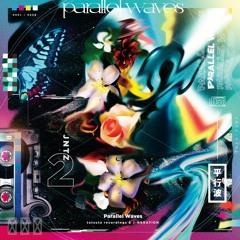 kamome sano - Parallel World (you Remix)