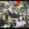 Download Indie Fusion Version   AAP   Lage Raho Kejriwal #2020 Mp3