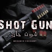 Shotgun - شوت جان