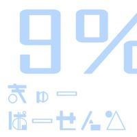 9% / 椎名もあ Artwork
