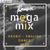 Download arabic dance mix by DJ AMMAR مكس اغاني عربي غربي رقص 2020 Mp3