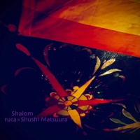 Shalom / ruca×Shushi Matsuura Artwork