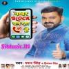 Download Number Block Chal Raha hai (Pawan Singh) Bhojpuri High Bass Dj Remix Songs (Dj Anish Babu).mp3 Mp3