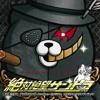 Download DRAE OST Disc 1   04 Wonderful Dead 001 Mp3