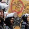 Download الحرية.. شعار ثورة 25 يناير المصرية كيف كان وأين صار؟ Mp3