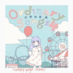 Snail's House - Sunday(yuigot Remix)