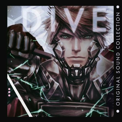 DIVE (album)