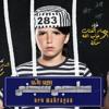 Download اسمع الجديد اقوي مهرجانات 2020مهرجان اوضه تسعه🏃♂( سجني صاحبي) اقوي تيم 🔥زلزال شعبي2020 Mp3