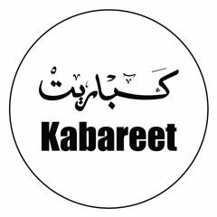 Live @ Kabareet Haifa 2019