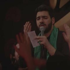 كلميني - سيد أحمد الموسوي (فارسي - عربي)