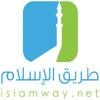 Download سورة إبراهيم غسان الشوربجي Mp3