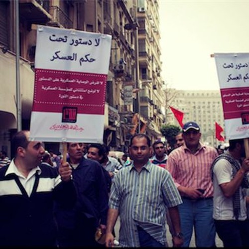 Protesters push Arab militaries off their pedestal_Podcast