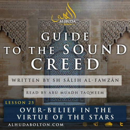 Sound CReed #25 : Over-Belief In The Virtue Of Stars