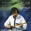 Download استاد جلال ذوالفنون - آلبوم دانههای مروارید - 20 - چهارمضراب ماهور از درویش خان به روایت استاد صبا Mp3