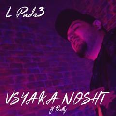 L Padr3 - Vsyaka Nosht feat. Betty / L Padr3 - Всяка нощ feat. Betty