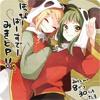 Download 【MissCupkekki × Eli18 】- Vocaloid - いーあるふぁんくらぶ 歌ってみた (1,2 Fanclub Cover) Mp3