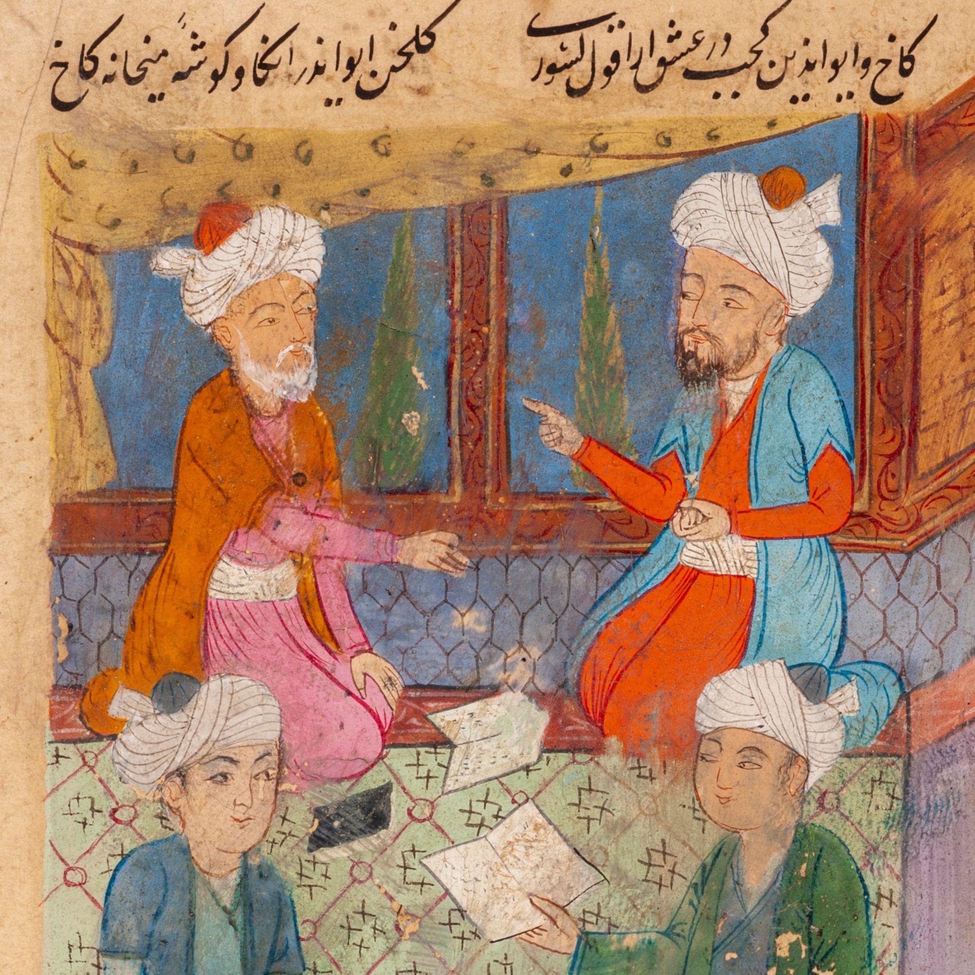 Osmanlı Yazmalarından Hikâyeler | Mehmet Kentel & Akif Yerlioğlu