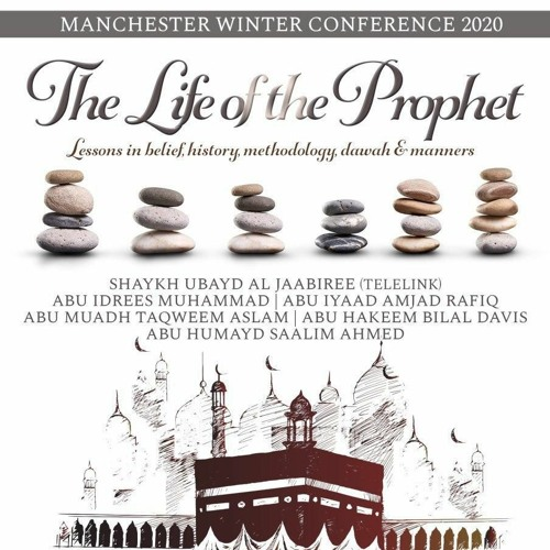 """If You Obey Him, You Will Be Guided"" Surah an-Noor 54 - Abu Hakeem 