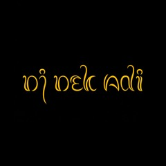 LVL. 23 [ METILAR TAN MEGATRA ] - DJ Dek Adi