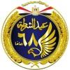 Download اغنيه الصاعقة المصرية (بسم الله الله اكبر ) Mp3