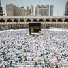 Download سورة البقرة كاملة - الشيخ سعود الشريم ١٤٢٣ تلاوة خاشعة Mp3