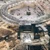 Download سورة البقرة كاملة - الشيخ سعود الشريم ١٤٢٣ تلاوة مؤثرة Mp3