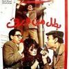 Download بطل من ورق-مقال نقدي بقلم الراحل سامي السلاموني نشر بمجلة الإذاعة والتلفزيون عام ١٩٨٨ Mp3