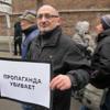 Поправки делают из Путина фактически конституционного монарха — Морозов