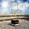 Download جــــزء تبارك بصوت القارئ الشيخ ماهر المعيقلي بجود(MP3_160K).mp3 Mp3