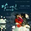 y2mate.com - I.O.I - I Love You, I Remember You FMV (Moon Lovers OST Part 3)[Eng Sub+Rom+Han]_zAKJWqEW23E.mp3