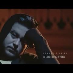 Mehdi Mozayine - Ca Fait Plaisir . مهدي مزين  💙  صافي بليزير