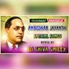 Download Bharatha Jathi MudhuBidda Baba Saheb Ambedkar Song Remix By Dj Shiva Smiley.mp3 Mp3