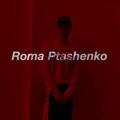 VESELKA PODCAST 004 | Roma Ptashenko