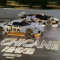 Quix & Juelz - Chicane (Kumarion Remix)