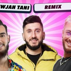 سعد لمجرد و زهير بهاوي - لوجه التاني ريمكس فصله | DJ NEMO 2021