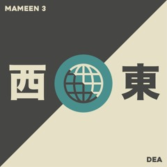 Dea - Mesopotamia (Mameen 3's Rai Not Raimix) [Sound Station Strategy Premiere]