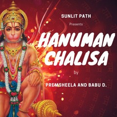 Hanuman Chalisa by Premsheela    Sunlit Path