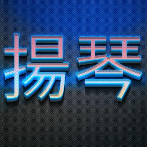 Yang-Fi