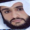 Download آيات السكينة - القارئ سعود الفايز -. Mp3
