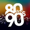 Download Mix - اجمل اغاني الثمانينات و التسعينات.mp3 Mp3