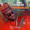 Download Ana kira na gwanja Mp3