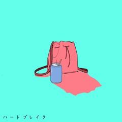 Naomi - VHS feat. Jai Quanik