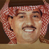 Download ومن العايدين ومن الفايزين   محمد عبده وليلة العيد.m4a Mp3